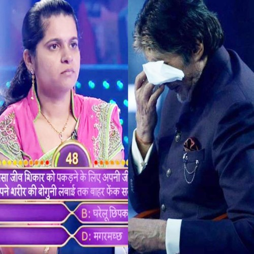 amitabh bachchan get emotional to listen a daughter gift to her father