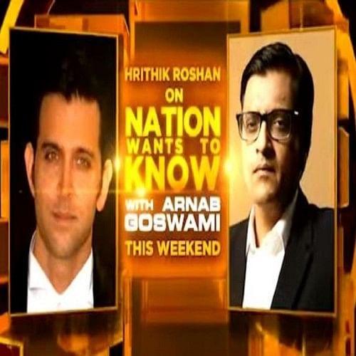 hrithik roshan tells to anchor arnab goswami on kangana allegation