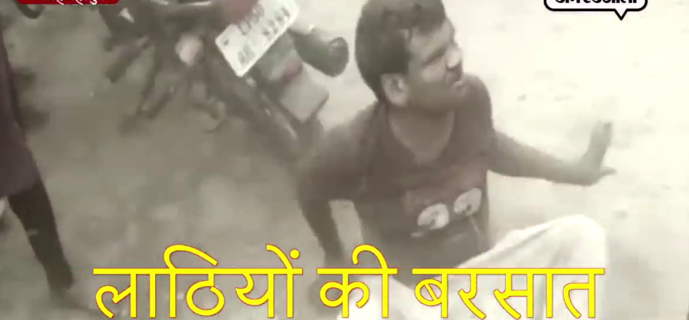 Viral video of Allegedly accused of molestation beaten by localides