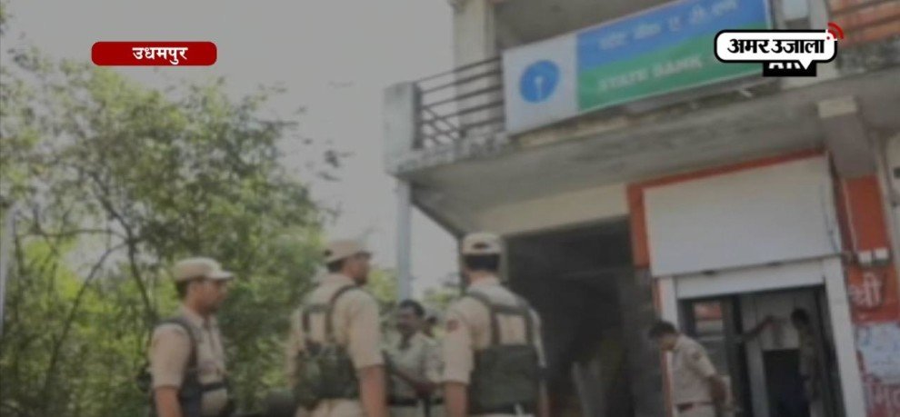 Thieves decamp with ATM in Udhampur