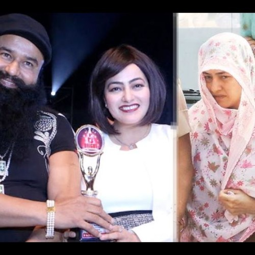 Honeypreet Writes to Jail Authorities, Don't Have Money
