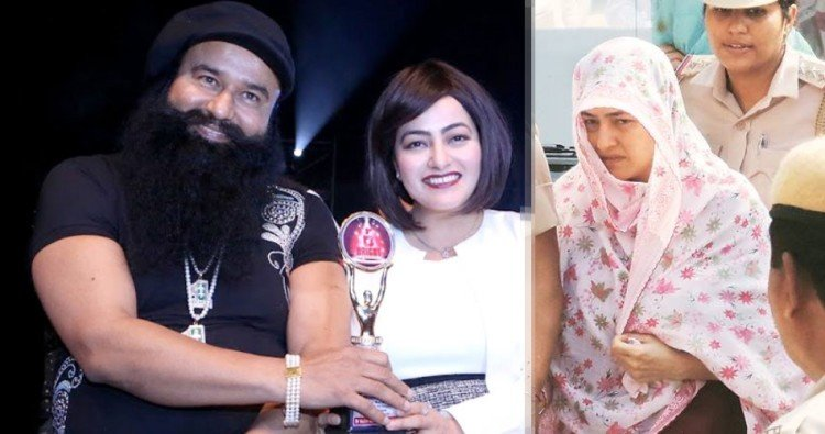 Honeypreet first night in Ambala Central jail