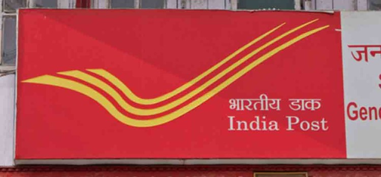 job vacancies in india post for 10th passed 25000 salary