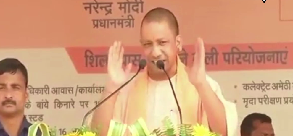 CM YOGI ON TWO DAY VISIT IN HAMIRPUR, LAUNCH SCHEMES FOR BUNDELKHAND