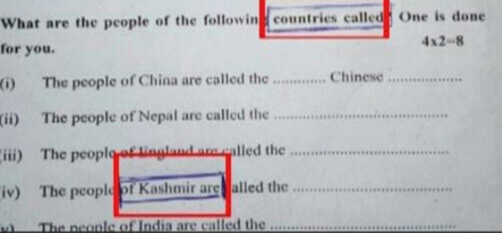 Bihar wrong question in paper Kashmir separate country from india