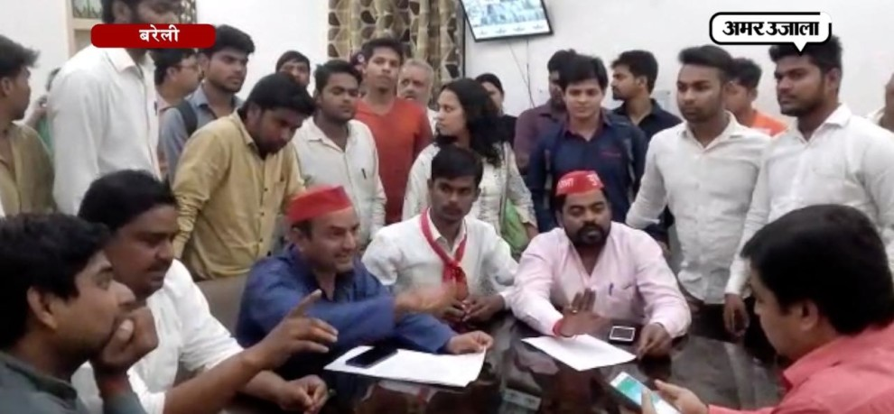 workers of samajwadi student assembly ruckus in ruhelkhand university Bareilly on eve teasing