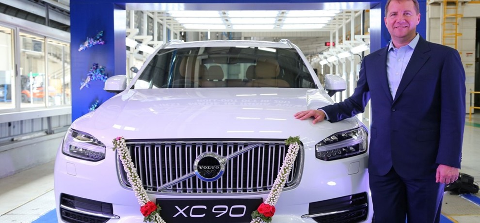 Swedish Car Company Volvo Cars unveiled first assembled car XC90 in India