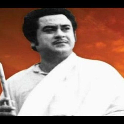 KISHORE KUMAR SUPERHIT FILMS WON FILMFARE AWARD