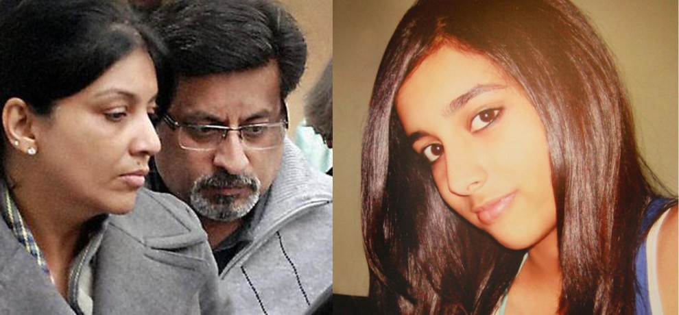 Allahabad High Court to pronounce its verdict Today In Aarushi talwar murder case