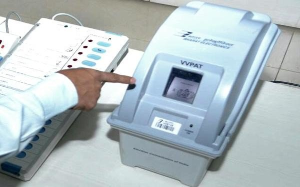 Himachal Pradesh Elections will be conducted by VVPAT says election commission