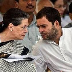 राहुल के कांग्रेस अध्यक्ष बनने के बाद मीडिया से बोलीं सोनिया- अब मैं रिटायर हो रही हूं