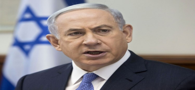 Benjamin Netanyahu said, Israel to withdraw from UN cultural body along with US