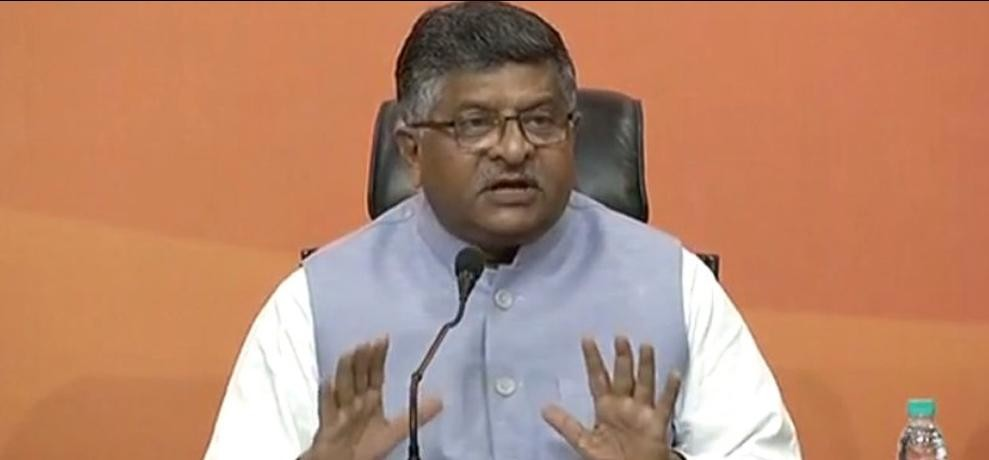 ravi shankar prasad says congress had not power in its DNA to fight against Corruption
