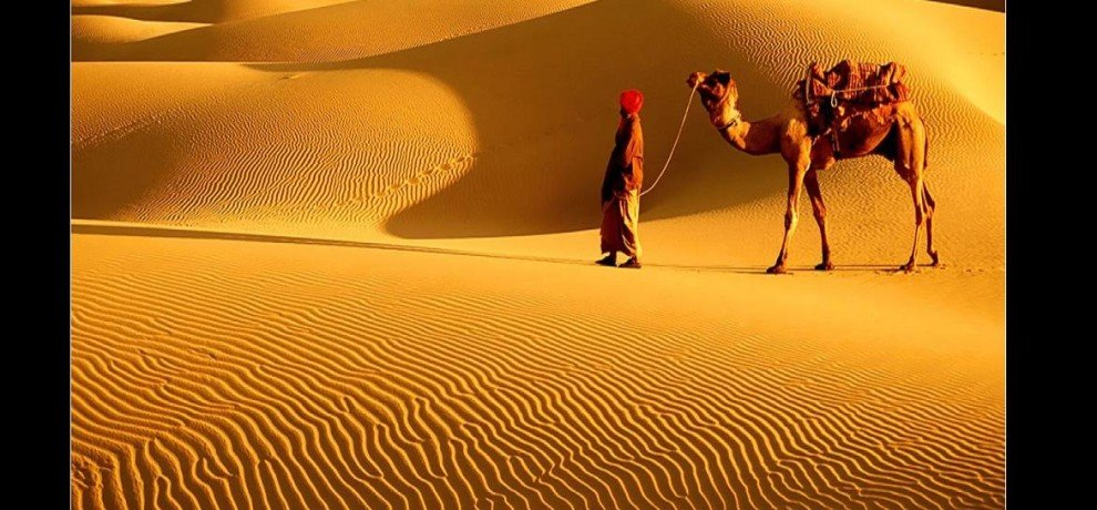 These cities of Rajasthan are popular in the world by the name of colors