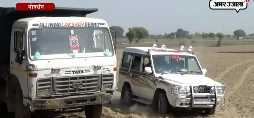 illegal mining in goverdhan of mathura, being running on large scale without permission