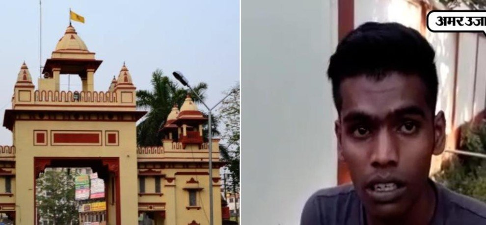 FOREIGN STUDENT ALLEGES RAGGING AND VIOLENCE IN BHU