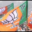 Maharashtra Gram Panchayat Election Results: BJP wins 1311 seats
