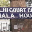 in Terror funding case Patiala House Court extends judicial custody for 30 days