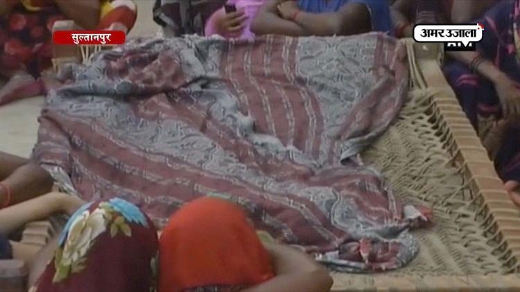 Roof Collapses In Sultanpur Of Uttar Pradesh - यूपी के