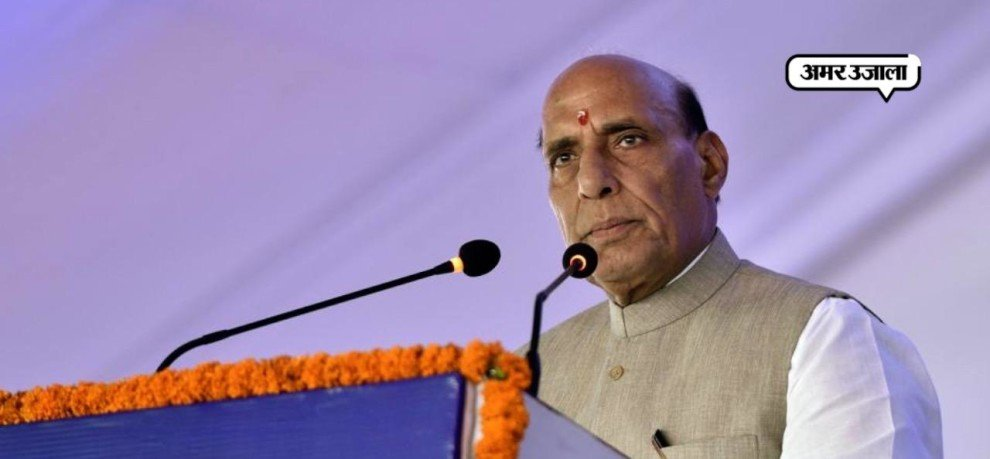 Some of Rajasthan policeman refuse to give guard of honour to home minister rajnath singh in jodhpur