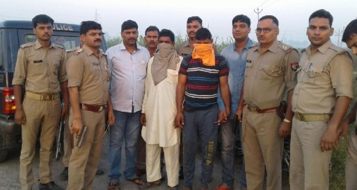 Three youth arrested in encounter