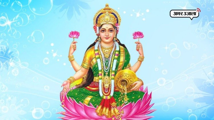 friday maa laxmi maa santoshi ki aarti lyrics in hindi