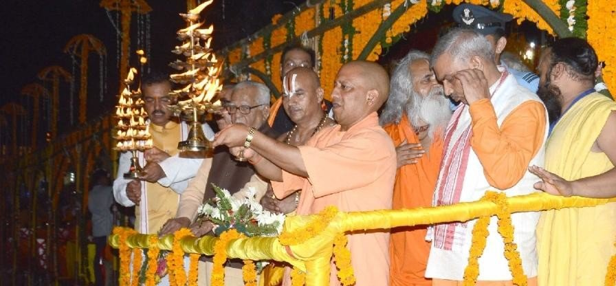 governor ram naik and yogi adityanath in ayodhya.