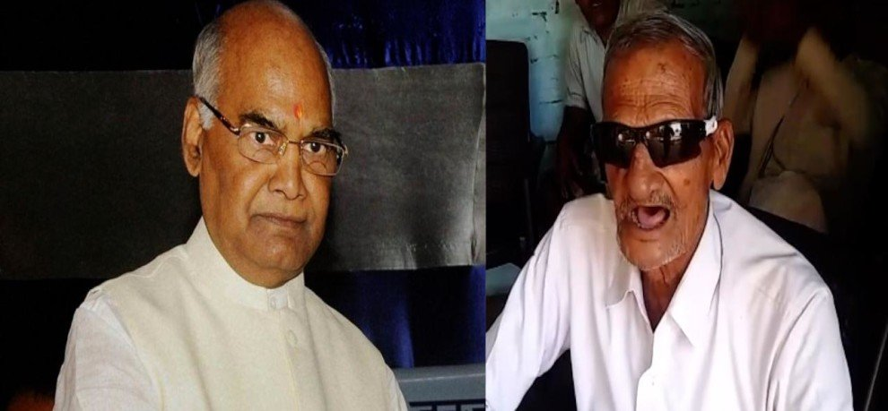 PRESIDENT RAM NATH KOVIND FRIEND LAL KISHORE SINGH APPEAL ABOUT GRAMIN DIVAS FOR INDIAN VILLAGE