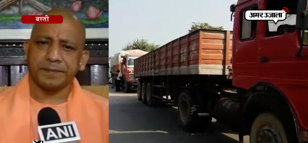 CM YOGI VVIP CULTURE, VEHICLES AND TRUCK STOPED ON ROAD IN BASTI
