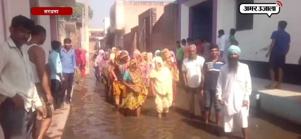 WATER LOGGING PROBLEM IN JHITKARI VILLAGE OF MEERUT