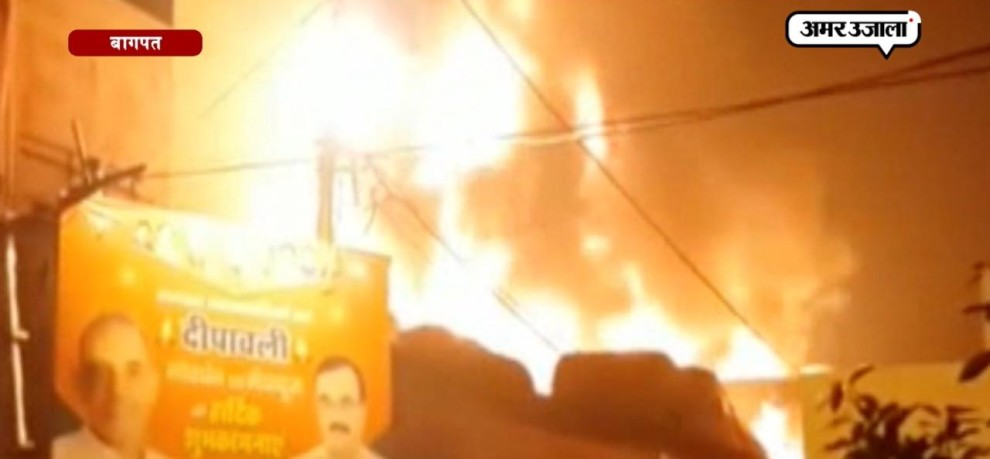 Watch: Fire breaks out in plastic factory