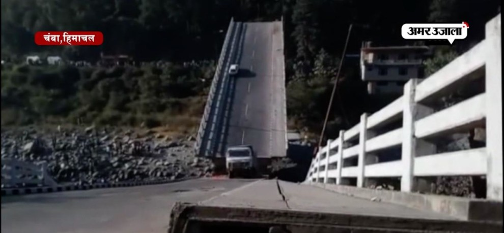 Six inured as bridge collapses in Chamba