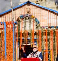 pm modi in kedarnath dham