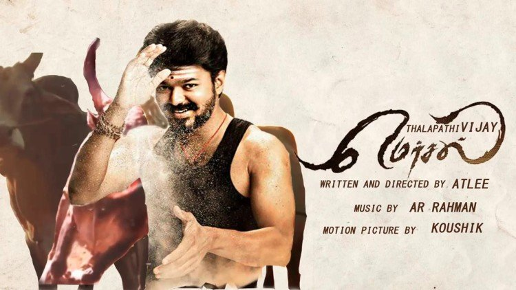 Ban on film Mersal Madras High Court stated that it is only a film and not real life