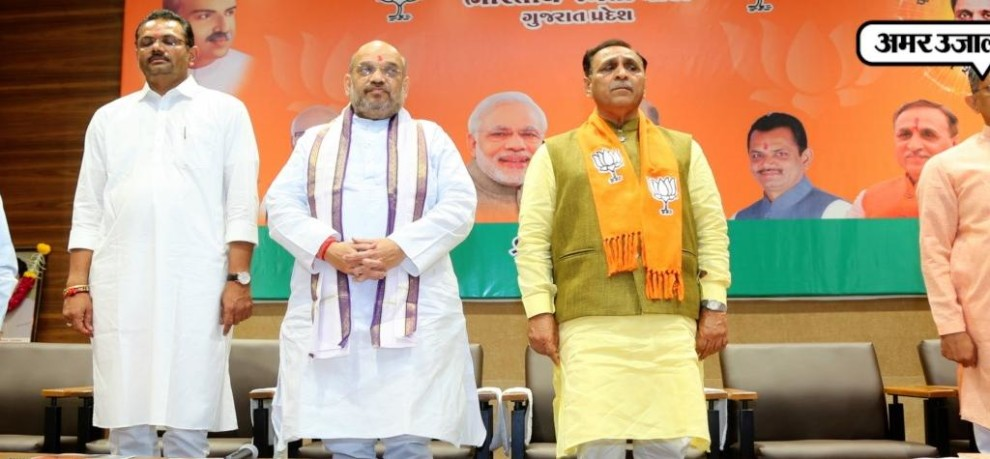 BJP TO DECIDE NAMES OF NOMINESS FOR GUJRAT ELECTIONS AFTER 27 OCTOBER