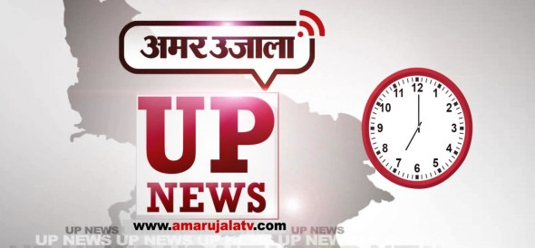 up news 24 OCTOBER 2017 7 AM
