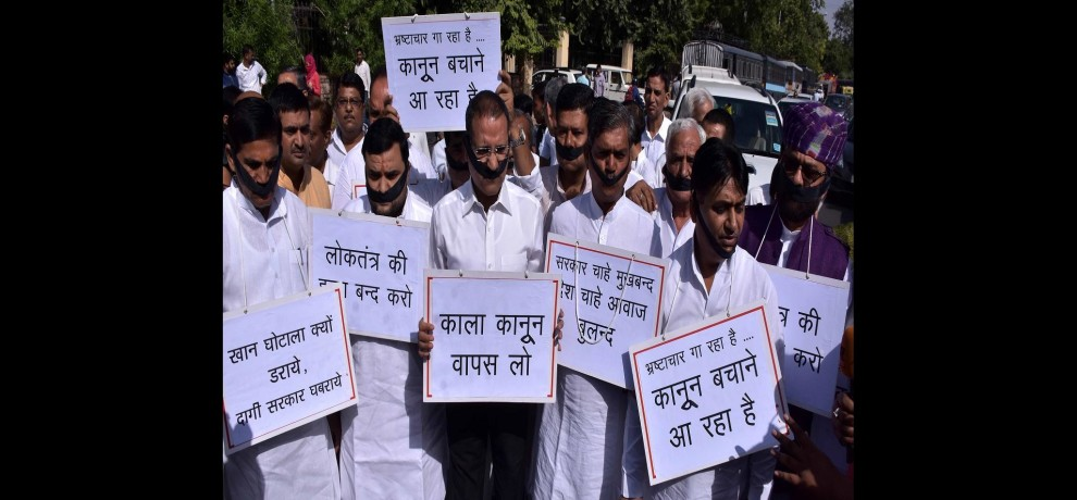 congress protest in pictures against rajasthan government-s controversial bill