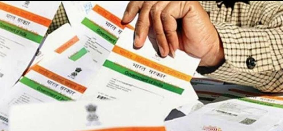 Modi Government said to Supreme court , millions will harm from The ban on Aadhaar Notification
