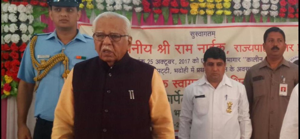 The Uttar Pradesh governor started a new controversy over the bhimrao Ambedkar name