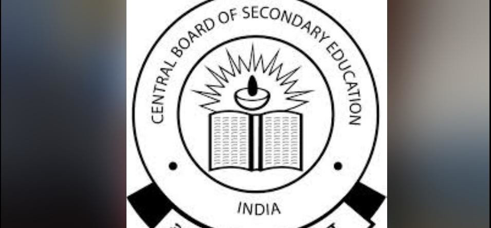 in cbse class ninth by this session a vocational subject is going to be added
