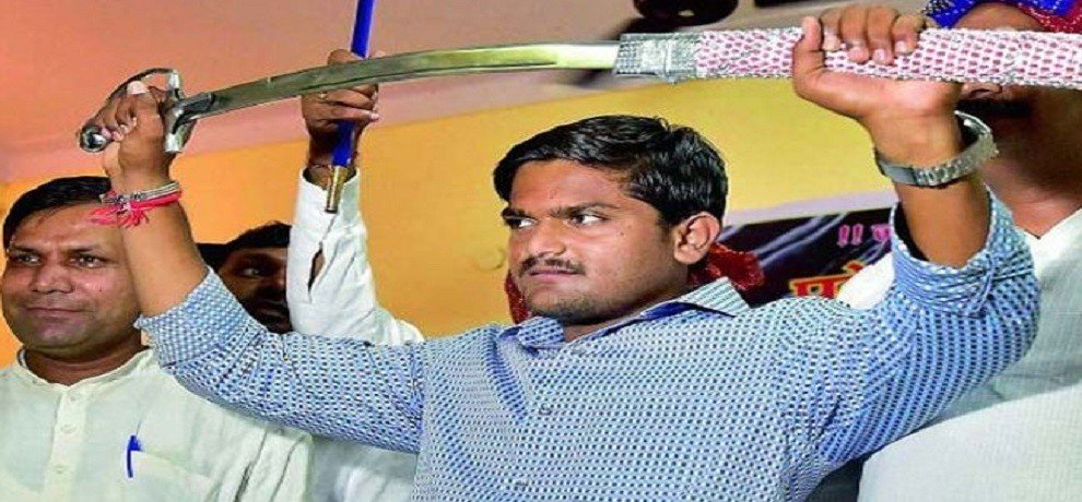 Gujarat Assembly Elections: Hardik patel give ultimatum to congress on Patidar reservation