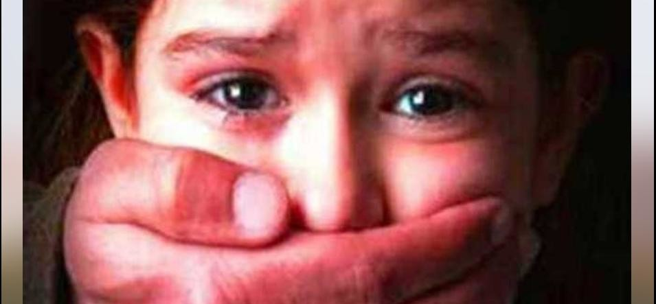 rape with four year old girl, accused is her uncle