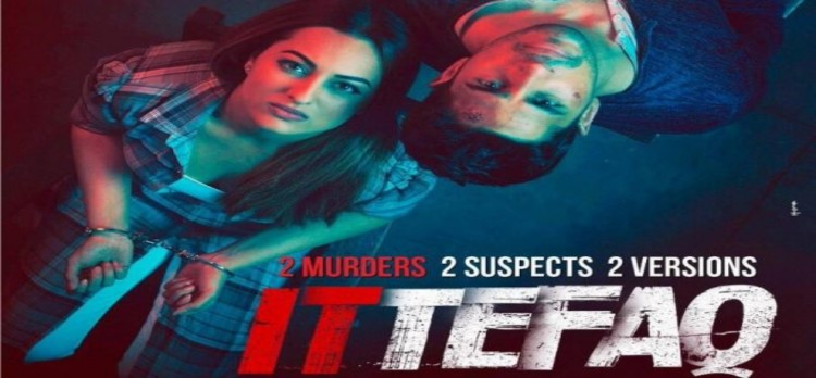 movie review of sidharth malhotra and sonakshi sinha starred ittefaq