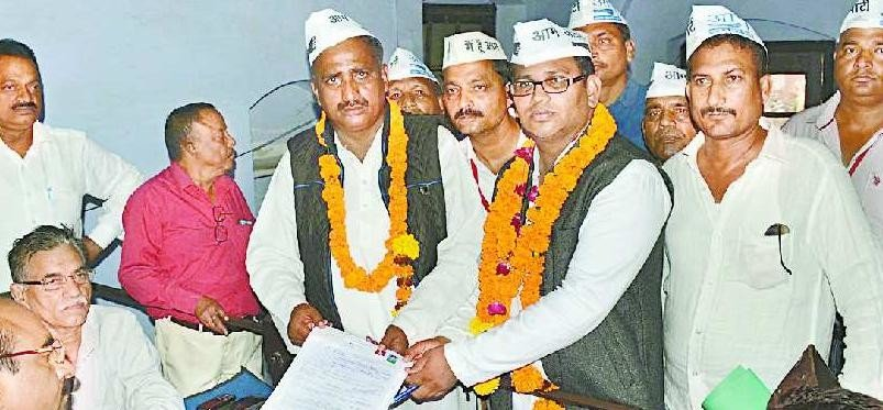 Nomination by the Aap candidate for the mayor