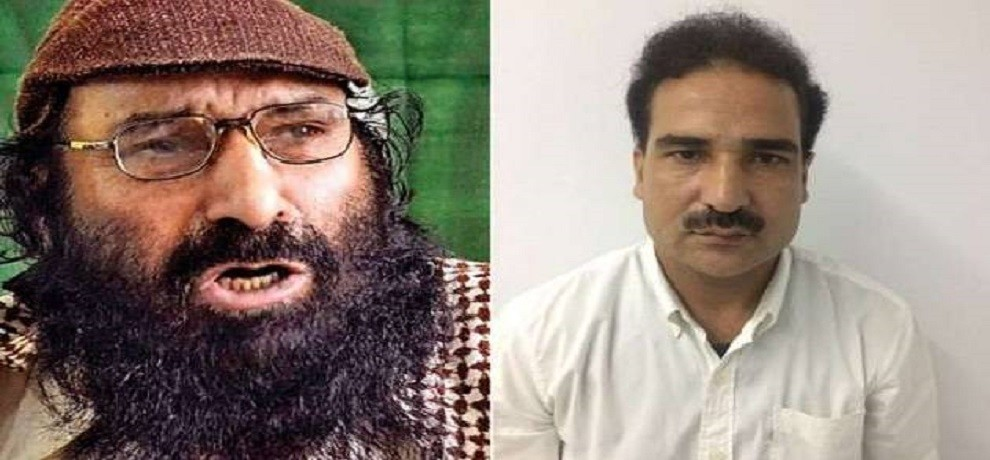 Syed Salahuddin son Syed Shahid Yousuf has been suspended from his agriculture department job