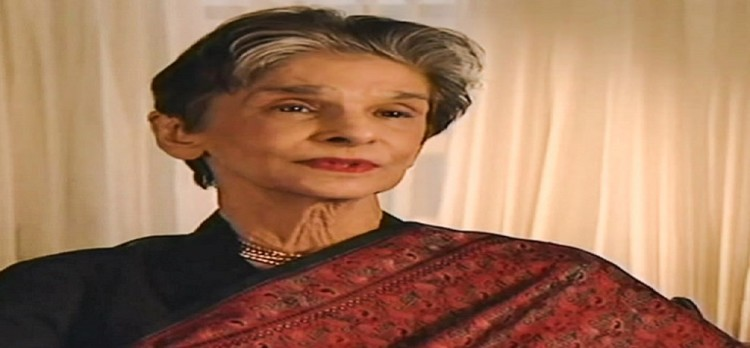 Pakistan government expresses grief over Jinnah daughter death