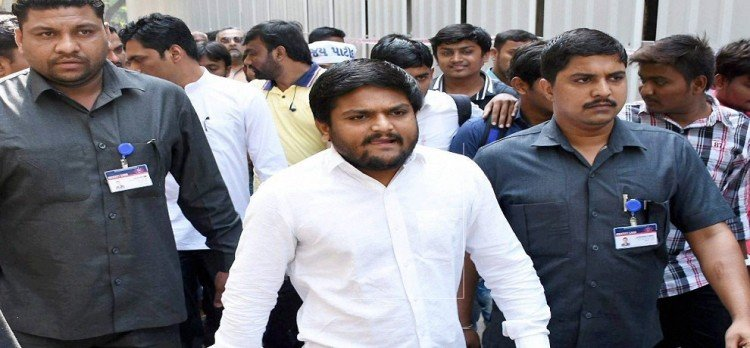 Due to proposed Gujjar Reservation movement in Rajasthan Hardik Patel ban on coming to Bharatpur