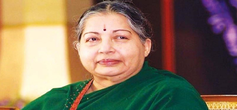in Jayalalitha death case SC dismissed plea against probe committee