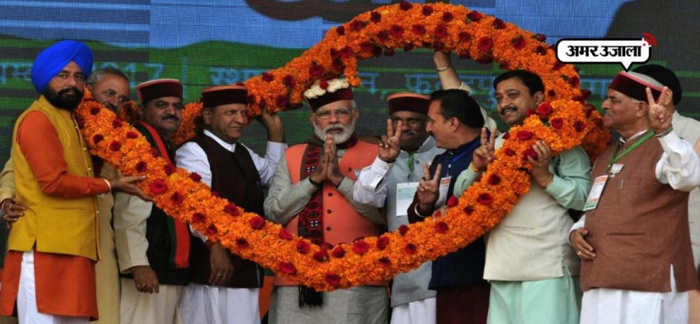 PM MODI ADDRESSED IN HIMACHAL PRADESH