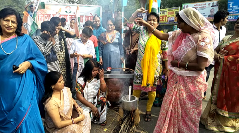 protest of congress after lpg gas price hike